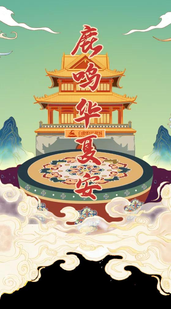 艺术   西北鼓王重现《出塞》 关中文化震撼出圈