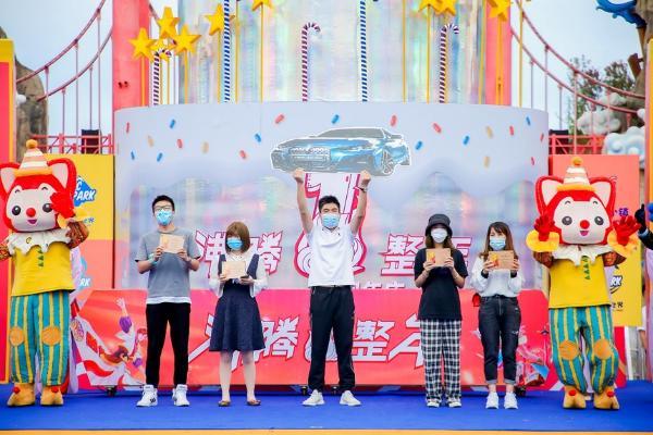 文旅 | 重庆融创文旅城中秋节周年庆典活动内容丰富