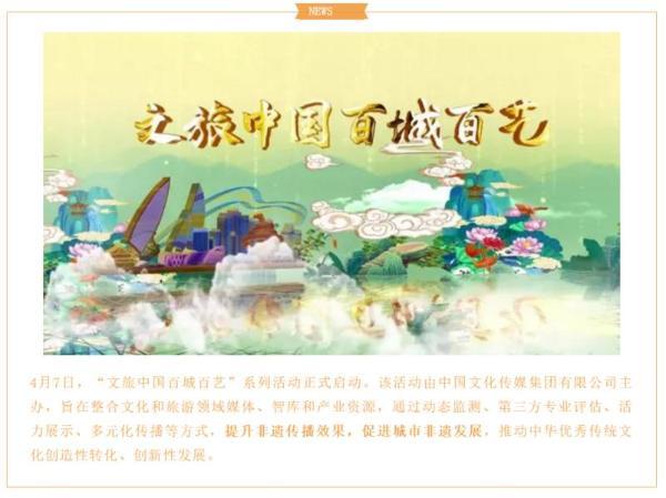 百城百艺 非遗展播 | 节奏铿锵有力 、气氛热烈的民间音乐艺术