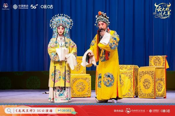 集结全国京剧院团,率先开发线上展演模式