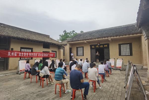 陕西凤县文艺轻骑兵下基层 新时代文明实践助推文化振兴
