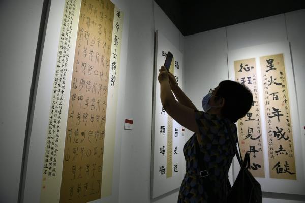 """150件作品亮相""""奋斗百年路 启航新征程——广东书法大展"""""""