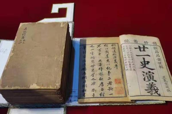 天一阁征得珍贵古籍两种 其一再现活字泥版印刷技术