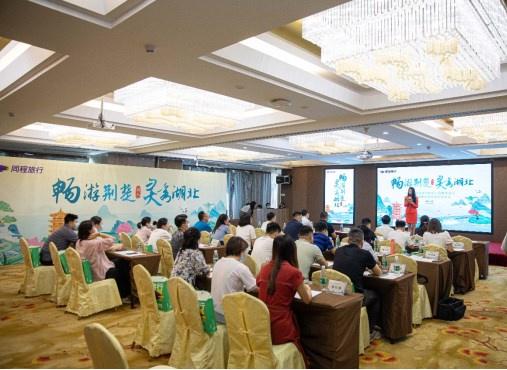 湖北全域旅游品牌馆上线 将发放百万元惠民红包
