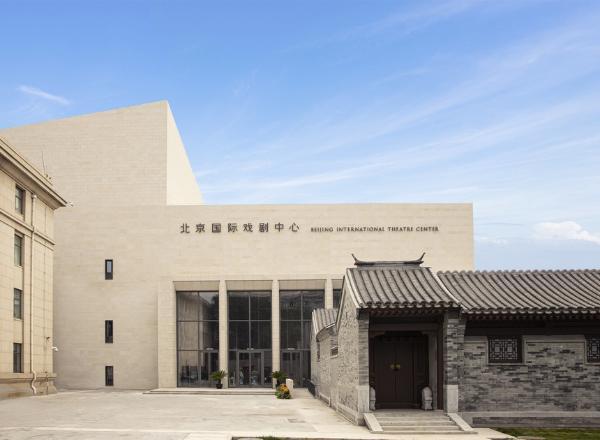 三部曹禺经典剧目为北京国际戏剧中心揭幕