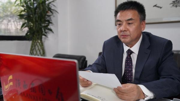 """陕西省图书馆加入""""丝绸之路国际图书馆联盟"""""""