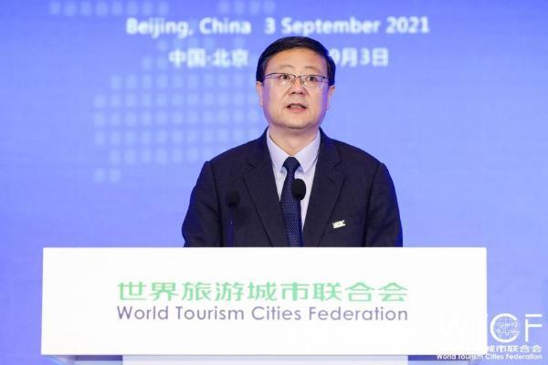 聚焦服贸会|振兴世界旅游 赋能城市发展