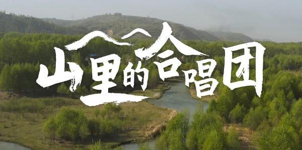获奖!文旅中国作品上榜首届全国旅游公益广告优秀作品名单