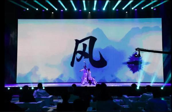 """2021华侨城文化旅游节""""国风艺术季""""北方分会场济南启幕!"""