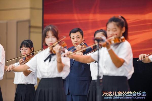 公共 | 第五届万达儿童公益音乐会——帮山区和打工子弟学校的孩子们追逐音乐梦