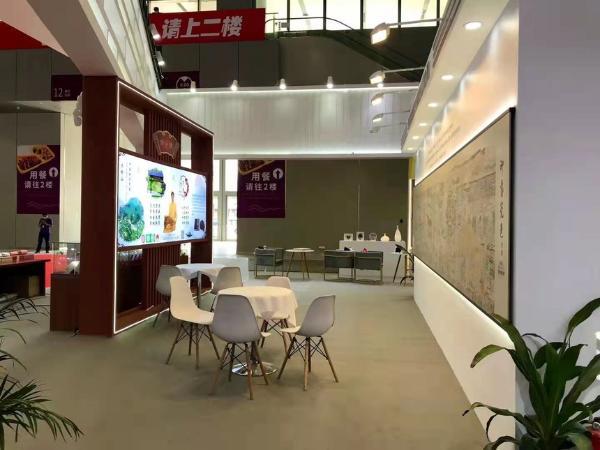 产业   从深圳文博会,看东莞文化旅游产业高质量发展成果