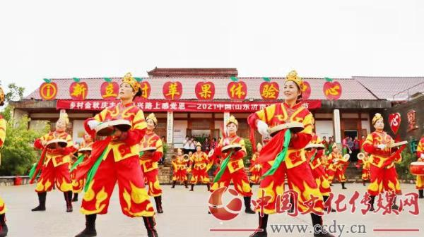 沂蒙红嫂家乡农民文旅融合庆丰年