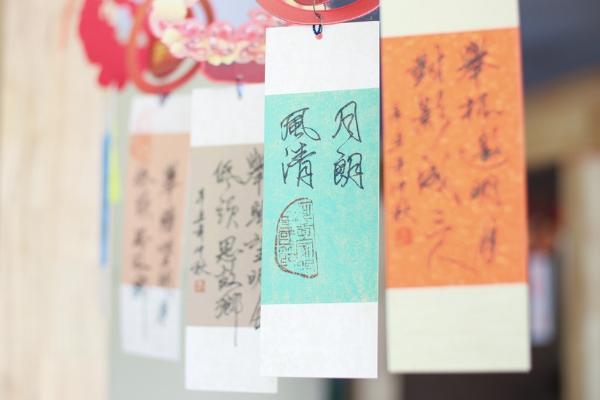 以阅读拥抱中秋,广西图书馆推出中秋系列阅读推广活动