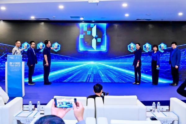 产业 | 2021北京国际设计周西城区分会场开幕