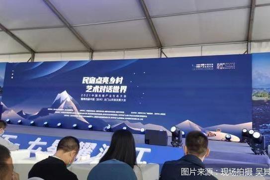 四川彭州推出龙门山文旅新品牌 探索乡村振兴之道