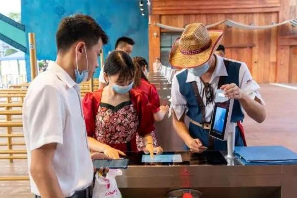 聚焦服贸会 从文旅行业央企看数字经济浪潮下的文旅新发展