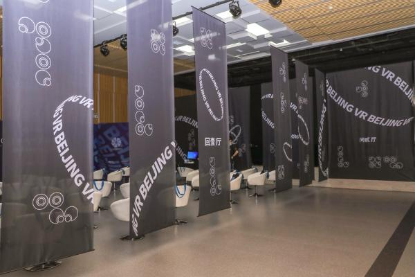 艺术 | 2021北京国际电影节虚拟现实单元VR Beijing成影迷新宠