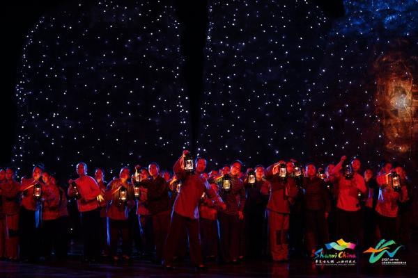 产业 | 2021年山西省第七次旅游发展大会在长治开幕