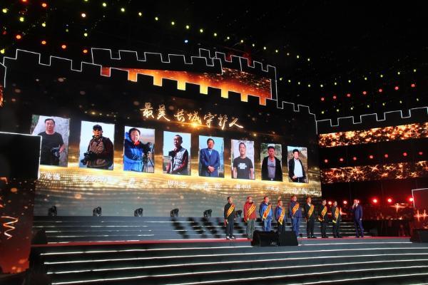 博览朔州长城 凝聚奋进力量——2021塞上朔州长城旅游节开幕