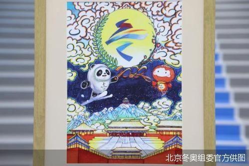 北京冬奥组委官方供图