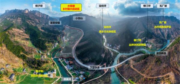 图说天府旅游名县 | 剑阁:科技赋能全域旅游发展