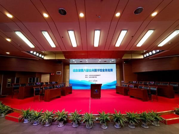 公共   持续进行35年,山东公共图书馆业务竞赛启幕