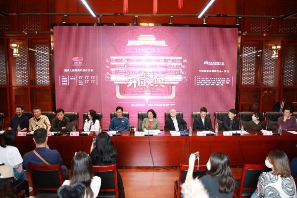 国家大剧院首次委约国家话剧院创作 田沁鑫率众实力演员打造《直播开国大典》