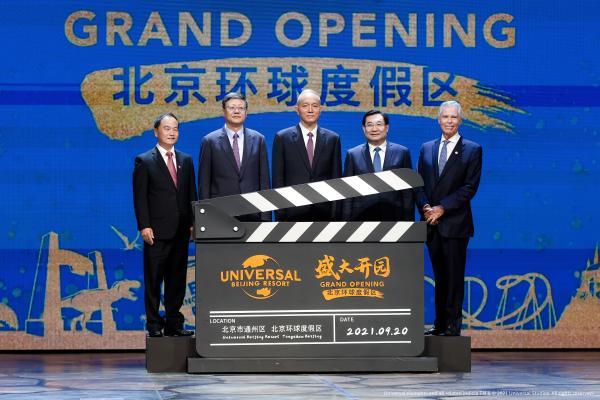"""北京环球度假区举行盛大开园活动,""""大片世界""""正式迎接首批游客"""