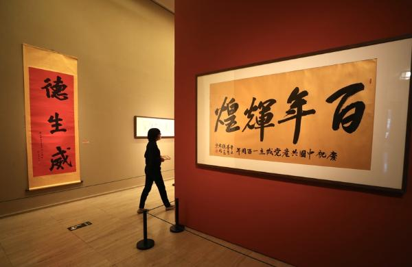 众多佳作亮相中国佛教书画邀请展