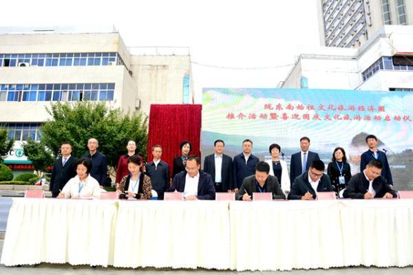 旅游|陇东南始祖文化旅游经济圈推介活动暨喜迎国庆文化旅游活动在天水启动