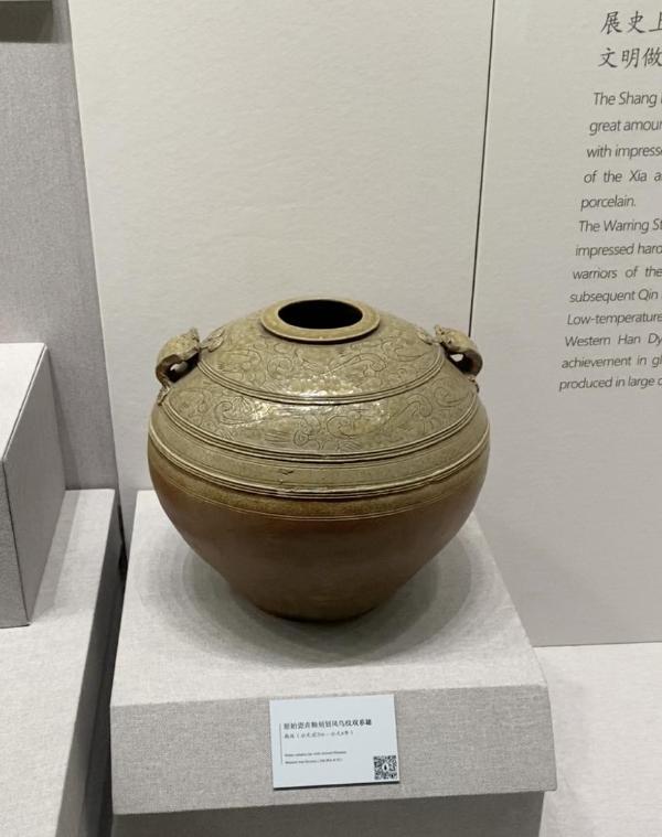 看见文物|罐器形饱满,线条流畅,西汉原始青瓷的代表作