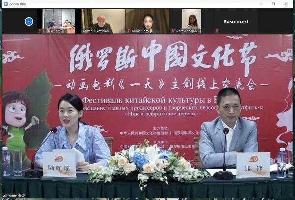 交流 | 中俄团队分享动画电影《一天》创作经验:对中俄文化的深层解读