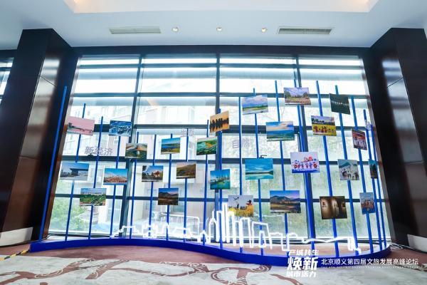 产业 | 聚焦产城共融共生,北京顺义探寻文旅发展新路