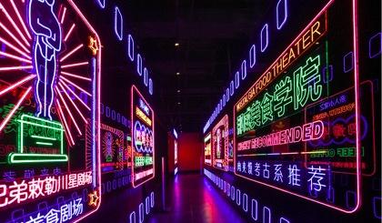公共 | 华谊兄弟敕勒川星剧场美好生活综合体助力内蒙古文旅发展