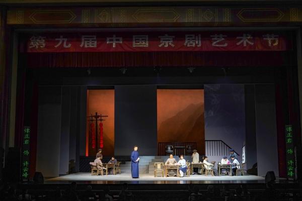 艺术 | 《许云峰》亮相第九届中国京剧艺术节