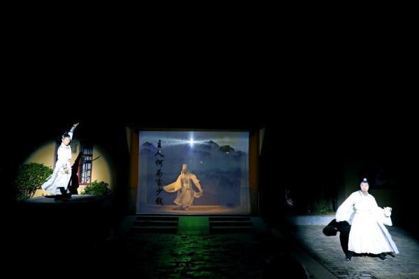 """旅游   湖南长沙开启""""三山文化""""时代 """"楷圣故里""""书堂山5D行浸式光影秀问世首秀"""