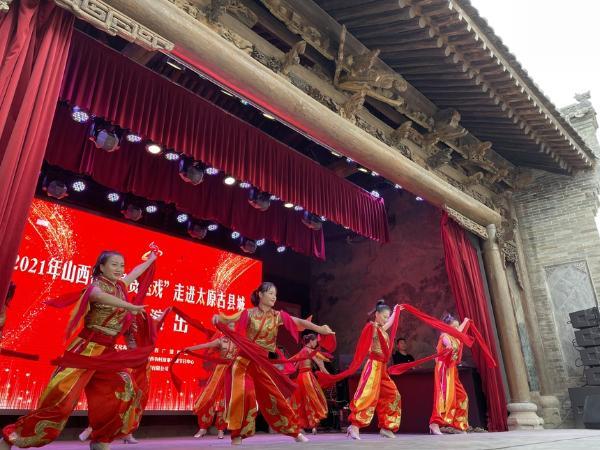 公共 | 国庆期间,山西省文化惠民活动好戏连台、精彩纷呈