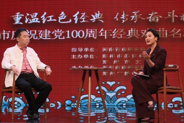 戏曲 | 32万人次观看!郑州市庆祝建党100周年百段经典戏曲展演活动精彩绽放