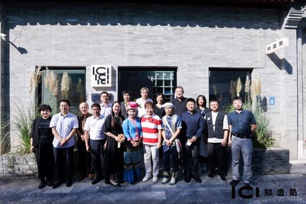 """中国世界文化遗产主题分享会 """"知造局""""助力文化遗产进社区"""