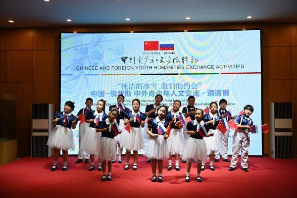 251幅作品亮相中国—俄罗斯中外青少年人文交流邀请展