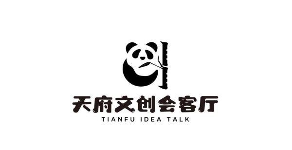 四川首档文创访谈节目《天府文创会客厅》上线