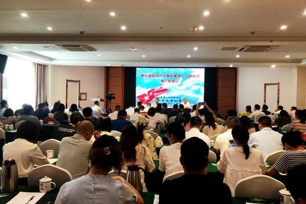 公共 | 江西推进旅游产业高级管理人才培养