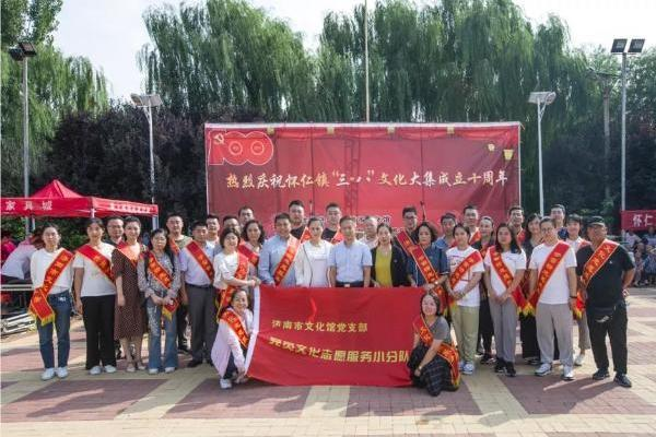 党员志愿小分队进村惠民,山东济南文化馆党史学习走向深入