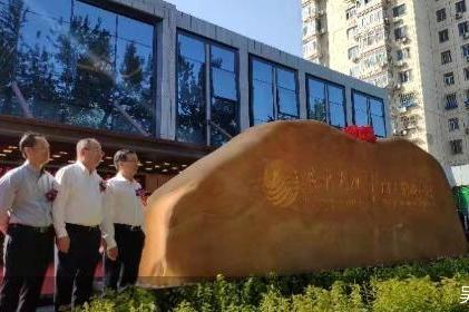 北京广东大厦完成安全改造工程并于9月29日开业