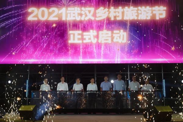湖北武汉:80万张乡村旅游惠民券免费领