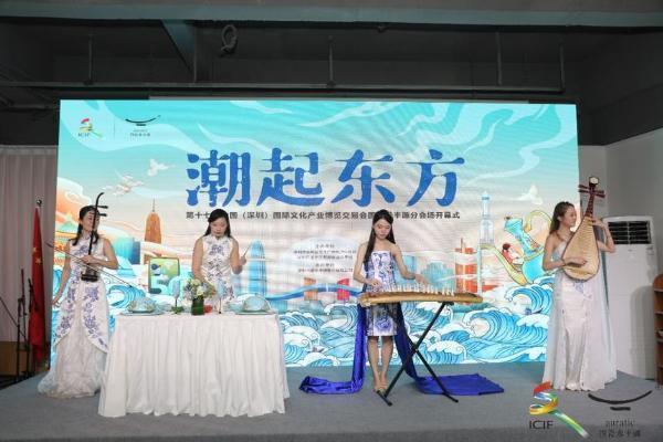 深圳文博会 | 潮起东方,第十七届文博会永丰源分会场开幕