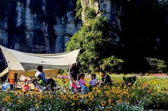 旅游 | 重庆南川中秋假期景区人气创新高