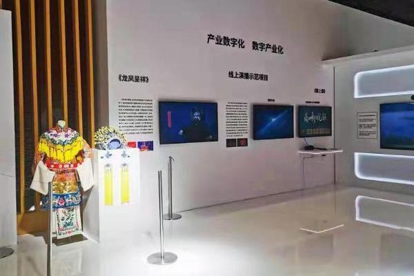 数字文化产业发展成果展区亮相第十七届深圳文博会