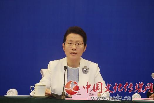 2021山东省旅游发展大会9月22日-24日在烟台举办