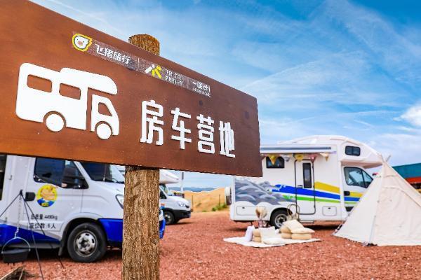 """飞猪大漠赫兹音乐节如约免费重启,""""旅行+X""""打造目的地IP"""